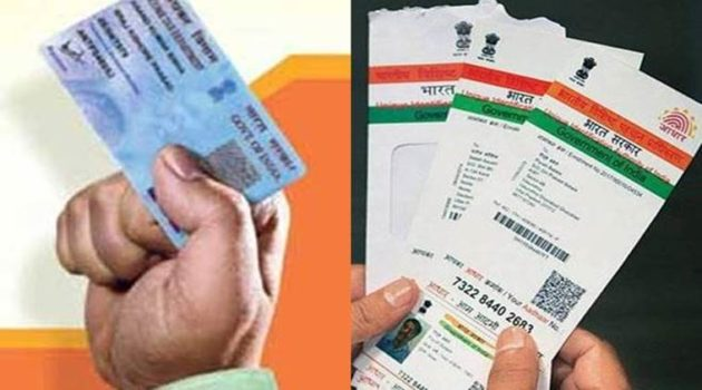 Date Extended for Linking PAN with Aadhaar Upto 31st December 2017